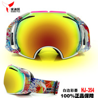Motorcycle Snowmobile Ski Goggles Eyewear Lunette Moto With Case Snow Googles Double Lens Anti Fog Windproof
