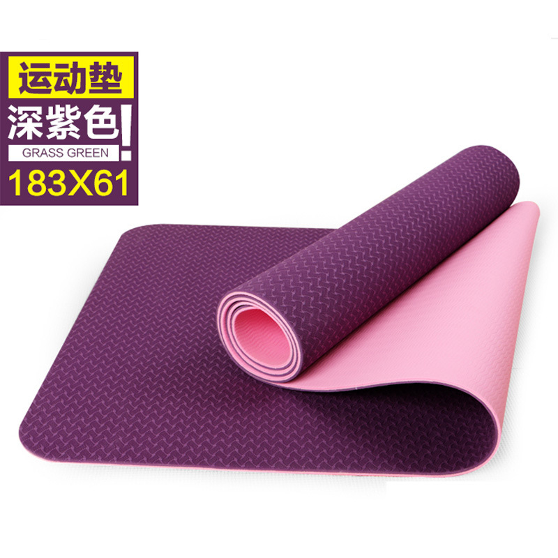 Tpe Double Color Yoga Mat 1830 610 6mm Sports Fitness