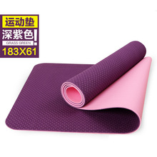 TPE double color yoga mat 1830*610*6mm sports fitness outdoor mat anti-skid pad tasteless environmental protection TPE yoga mat