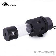 Pompa Combo Bykski 18W D5 + zbiornik maksymalnie 5000 obr./min/przepływ 3.8 m/1100L/H długość zbiornika na wodę 120/170/230mm