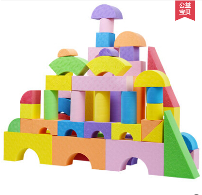 2017 Christmas 50PCS EVA Software Building Blocks Kids Intelligence Exercise Foam Blocks Kids Toy Safe Chunks
