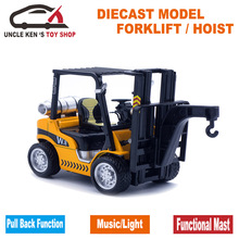 15Cm Diecast Construction Forklift Hoist Scale Model, Metal Cars, Kids Truck, Boys Toys With Pull Back Function/Sound/Light/