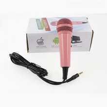 HOT Mini Handheld Wired Condenser Microphone with Single Directivity 3.5mm Plug for UC QQ YY QT IS Cellphones PC Home KTV