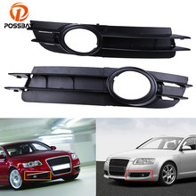 Popular Audi A6 Grille-Buy Cheap Audi A6 Grille lots from
