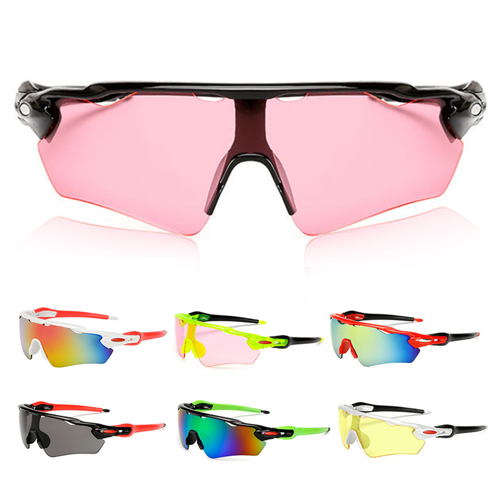 7 Colors Cycling Outdoor Sprot Bike MTB Mountain Bicycle Polarized Glasses Motorcycle