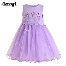 Brand Quality Girls Princess Dress Tulle Flower Girls Dress for Party Wedding Baby Kids Lace Prom Robe for 3-8 Years kids Prom(China)