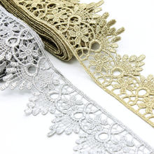 Retro Gold and Silver Lace Ribbon Curve Fabric Embroidery Wedding Craft DIY Curtain Clothes Accessories Home decor