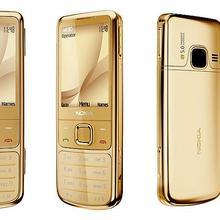 Nokia разблокированный 6700C 6700 классический мобильный телефон золотые Мобильные телефоны 5MP Восстановленный мобильный телефон