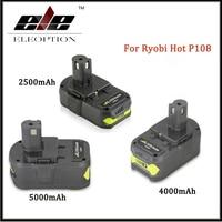 New 18V 2500mAh 4000mAh 5000mAh Li Ion For Ryobi Hot P108 RB18L40 Rechargeable Battery Pack Power