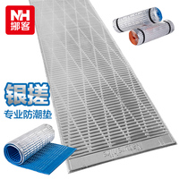 New 1 Person Outdoor Moisture Proof Pad IXPE Aluminium Coating Mattress Thickened Camping Mat NH15D777 X