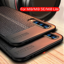Luxury Soft TPU Silicone Phone Case For Xiaomi Mi9 SE Mi 9 Mi8 Lite Mi 8 SE Leather Grained Litchi Pattern Shockproof Back Cover стоимость
