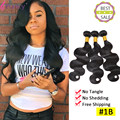 Ali Grace Hair Products 7A Peruvian Body Wave 3 Bundles Peruvian Virgin Hair Body Wave Human Hair Weave Bundles Hair Extension