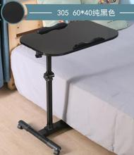 60x40CM Height-Adjustable Bedside Table Fashion Movable Laptop Table Multipurpose Modern Notebook Desk