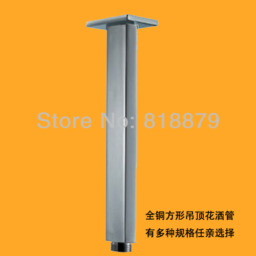 Square copper ceiling shower arm brass shower head holder wall shower pipe bathroom shower set new bullet head bobbin holder with ceramic tube tip protecting lines brass copper material