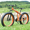 ONLY RUSSIA TOP Quality Bicycles 26 Inch 21 Speed Mountain Bike Aluminum Alloy Frame Beach