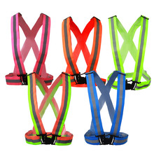 NEW High Reflective Safety Vest belt high visibility Security Reflective elasticated Strips waistcoat belt bicycle/jog/running