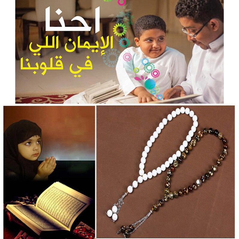 Image 5 - 10mm Tiger Eye Natural Stone Bracelets Tassel Pendant 33 Prayer  Beads Islamic Muslim Tasbih Allah Mohammed Rosary For Women MenStrand  Bracelets
