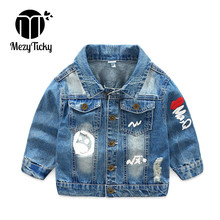 Spring Boys Denim Jacket Toddler Canvas Sport Clothes Kids Parka Thin Coats Girls Hole Fashion Style Clothing Children Outerwear