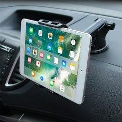 โทรศัพท์มือถือแท็บเล็ตสำหรับ Samsung Huawei IPAD pro air mini 1234 GPS 360 องศายึดขาตั้ง