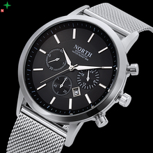NORTH 2016 Luxury Brand Watch Men Casual Wristwatch Full Steel Military Sport Relogios Masculinos Business Quartz Watches XFCS