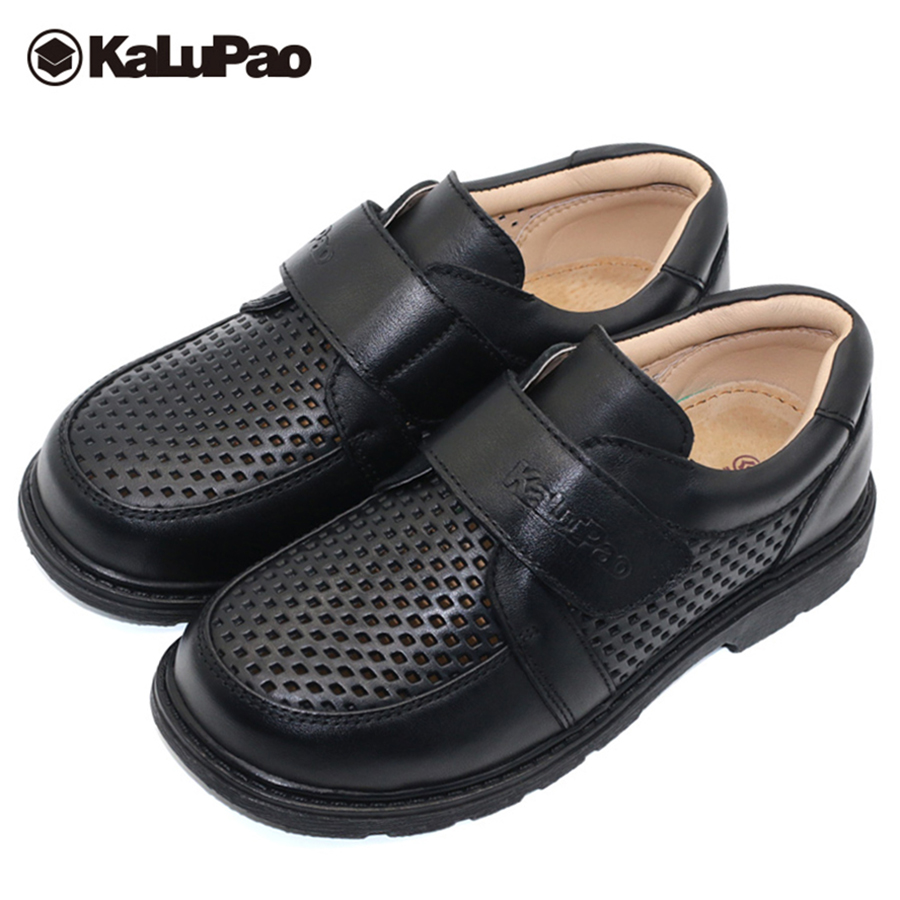Kalupao boys leather school shoes cow