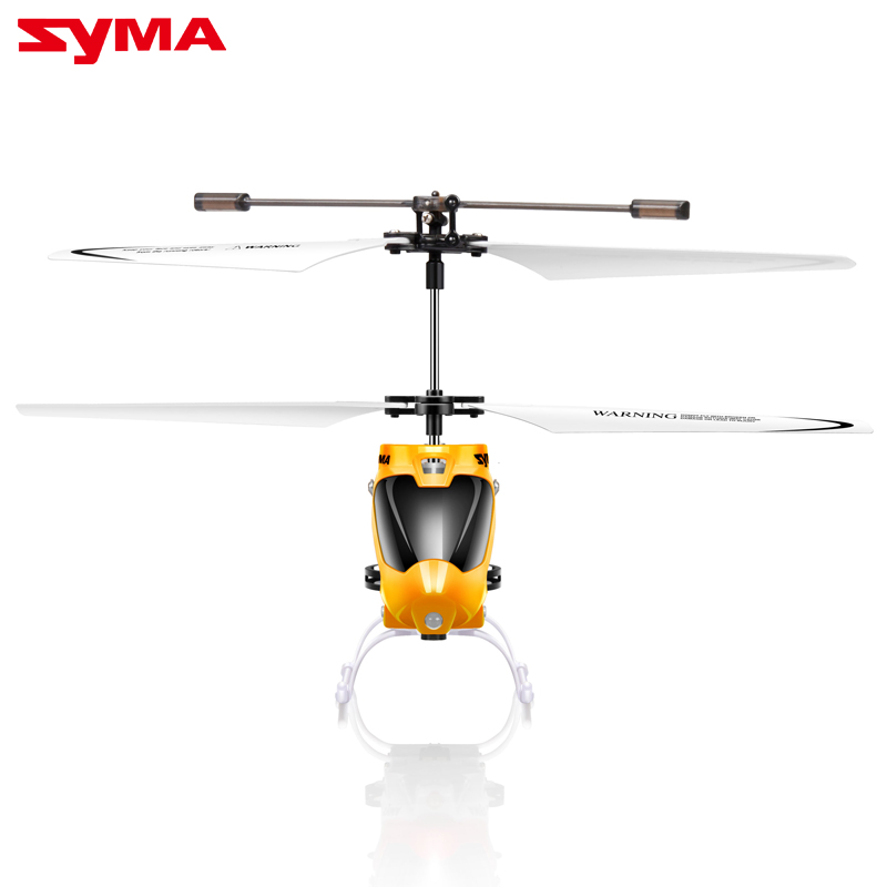 without SYMA Control Gyro