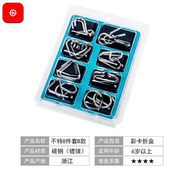 8pcs/set Metal Intelligence Solution Ring Unbuckle Metal Ring Puzzle Magic Trick Game Brain Teaser Toy Kids Creative Logic Game