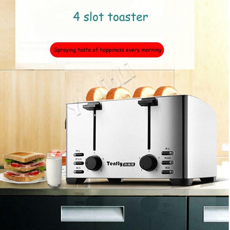 Multi function toaster automatic stainless steel household business toast machine 4 slots break baking machine THT 3012B