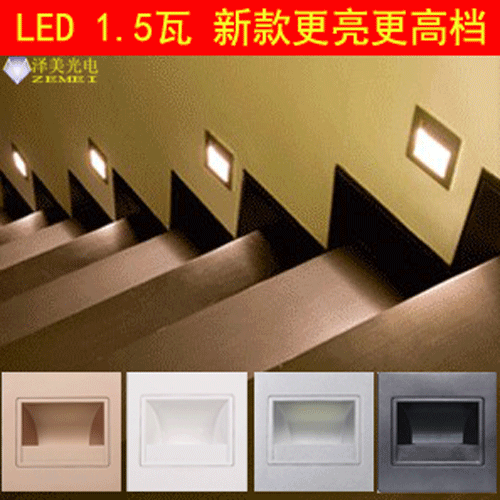 Perfect 86 Boxes Of LED Underground Lamp Base Lamp Corner Hotel Corridors Stairs,  Wall Lamp Night
