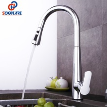 Kitchen Tap Chrome Finished Spring Kitchen Faucet Brass Brushed Nickel Pull Out Kitchen Mixer Sink Mixer Tap 360 Degree Rotation kitchen faucet kitchen led tap sink mixer polished chrome brass double spouts 360 degree pull out