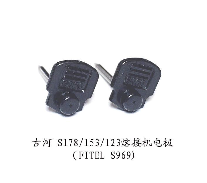 Free Shipping S969 Electrodes for Fitel S178/S153/S123 Fusion SplicerFree Shipping S969 Electrodes for Fitel S178/S153/S123 Fusion Splicer