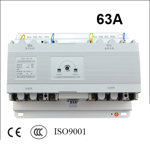 все цены на 4 poles 3 phase 63A ats automatic transfer switch without controller онлайн