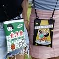 U-pick new product Original design funny  PU printing messenger bag