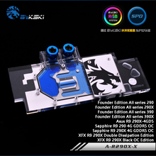 Bykski A R290X X Full Cover Graphics Card Water Cooling Block RGB RBW ARUA for Founder