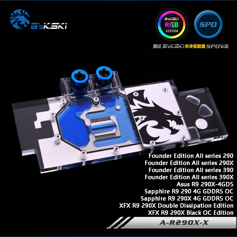 US $82 76 |Bykski A R290X X, Full Cover Graphics Card Water Cooling Block  RGB/RBW for Founder Edition All series 290/290X/390/390X-in Fans & Cooling