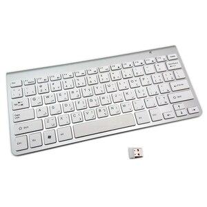 Image 5 - アラビア文字キーボード高品質2.4グラム超スリムワイヤレスキーボードのミュートアップルのスタイルmac勝利xp 7 10テレビボックス