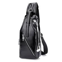 SUONAYI Business PU Leather Men Chest Pack Single Shoulder Strap Back Bag Crossbody Bags for Sling Shoulder Bag Back Pack Travel недорго, оригинальная цена