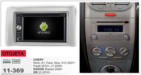 Frame+android 6.0 car dvd for Chery kimo a1 nice s12 fresh J1 dodge breeze multimedia stereo radio tape recorder head units