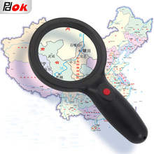 Large Lens 98mm Dia Magnifying Glass with Bright 18 LED Lights 10x or 5x/15x Jumbo Reading Handheld Magnifier Glass with Lamp 8x 10x 15x 20x lens replaceable portable handheld magnifier with 2 led lamps illuminant reading magnifying glass
