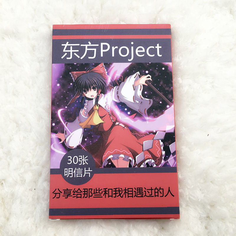 30 Sheets/Set Japanese Anime TouHou Project Paper Postcard Collection Card/Greeting Card/Birthday Letter Envelope Gift Card