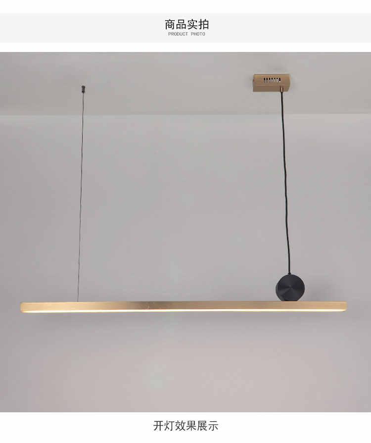Osobowość twórcza bar żyrandol restauracja żyrandol lampy sztuki lampa do salonu Nordic złota post-nowoczesne oświetlenie fluorescencyjne