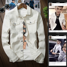 2018 Men 's new spring and autumn fashion trend short denim jacket white denim jacket