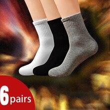 6 Pairs/Lot Fashion Casual Men Socks High Quality Compression Cotton Male standard crew socks Comfort Foot Anti Fatigue