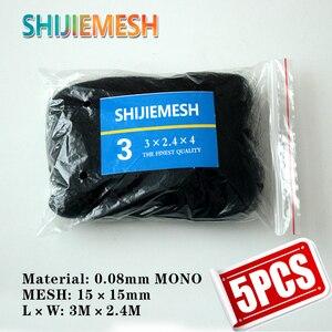 Image 1 - Monofilamento de nailon con bolsillos profundos de alta calidad, 0,08mm, 3M x 2,4 M, 15mm, red antiaves para huerto, red de niebla anudada, 5 uds.