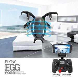 Image 2 - Ei förmigen drone Faltbare UAV Mini WIFI Runde flugzeug Fernbedienung flugzeug Elektrische spielzeug