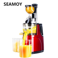 220v Low Speed Large Wide Mouth Feeding Inlet Whole Apple Orange Slow Juicer Soya bean Tofu Vegetable Juice Extractor Squeezer