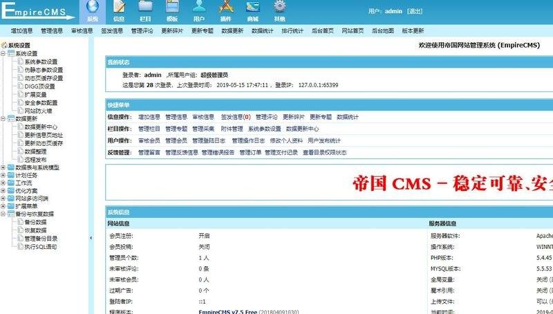 帝国cms7.5仿当图网PPT模板素材下载网站源码 无错运营版