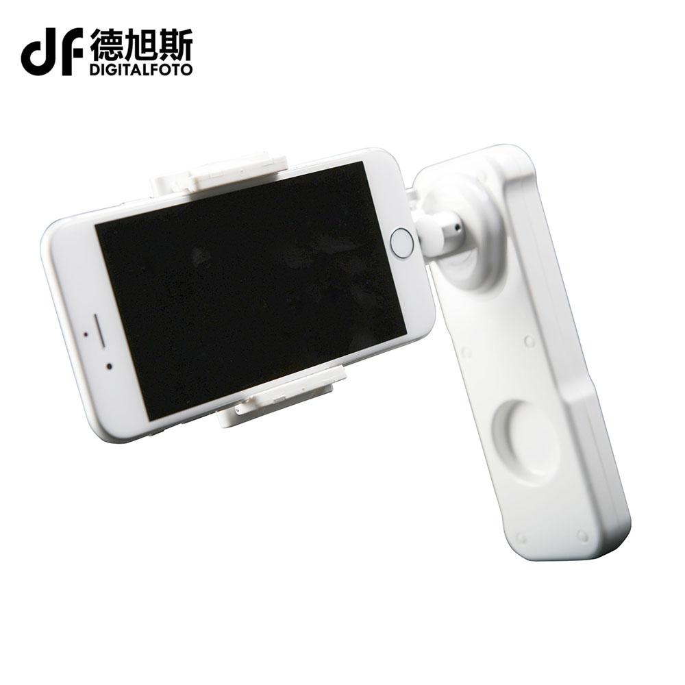 Prix pour X-CAM SIGHT2 smartphone De Poche Stabilisateur mobile téléphone 2 axes Brushless Cardan steadicam avec Bluetooth pour Samsung Iphone