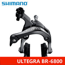 Discount! SHIMANO BR 6800 ULTEGRA Caliper Brake For Road Bicycle Brake System Bicycle Parts Free Shipping