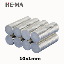 200Pcs 10x1 Disc 10x1mm Neodymium Magnet Permanent N35 NdFeB Super Strong Powerful Magnetic Small Magnets Rare earth Magnet customized ndfeb magnet ring od 48x30 15x37 mm circle n38eh strong neodymium permanent magnets tube rare earth magnets